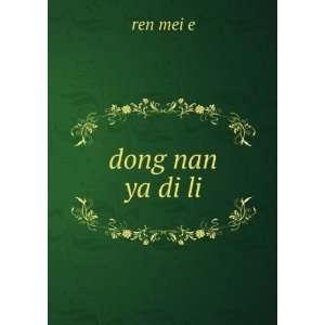 dong nan ya di li: ren mei e: Books