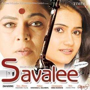 Savalee (Shadow) Marathi Film Music: Devki Pandit, Aarti