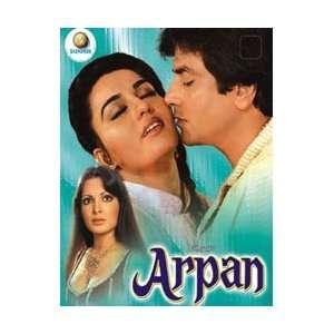Arpan Raj Babbar, Parveen Babi Movies & TV